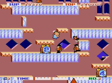 Sega Games Can Vol2 (126)