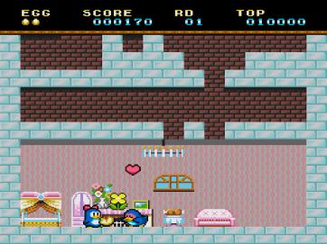 Sega Games Can Vol2 (157)