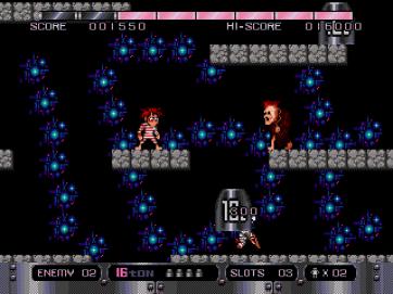 Sega Games Can Vol2 (92)