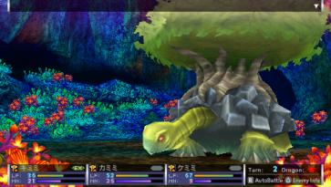 7th Dragon 2020 (390)