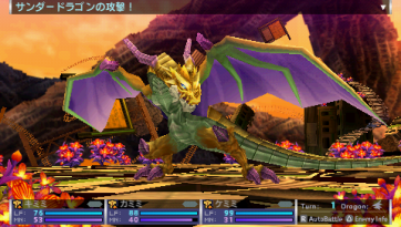 7th Dragon 2020 (542)