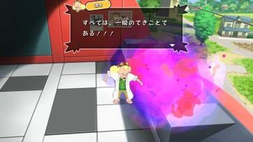 Crayon Shin-chan Ora to Hakase no Natsuyasumi (1033)