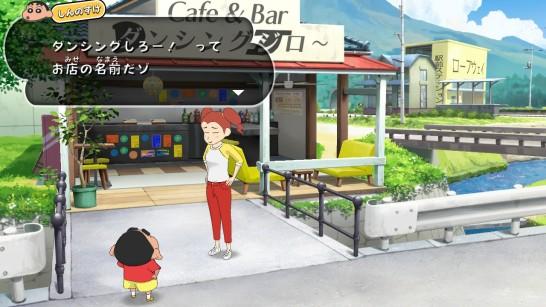 Crayon Shin-chan Ora to Hakase no Natsuyasumi (257)