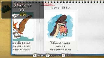 Crayon Shin-chan Ora to Hakase no Natsuyasumi (827)
