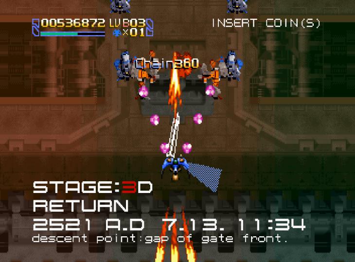 Radiant Silvergun Saturn Arcade (103)