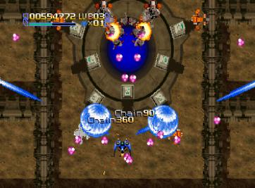 Radiant Silvergun Saturn Arcade (107)