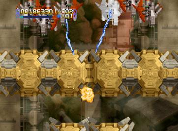 Radiant Silvergun Saturn Arcade (51)