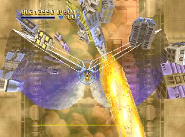 Radiant Silvergun Saturn Arcade (63)