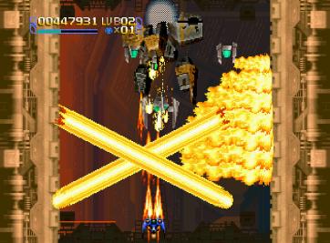 Radiant Silvergun Saturn Arcade (94)