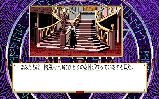Silent Mobius Case Titanic PC98 (1402)