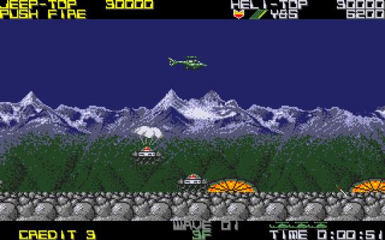 Silkworm Amiga (121)