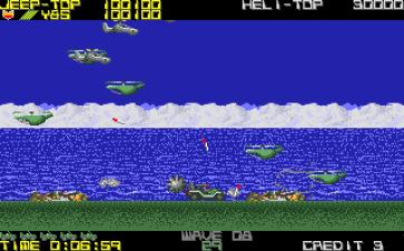 Silkworm Amiga (78)