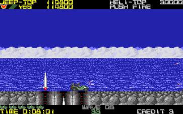 Silkworm Amiga (83)