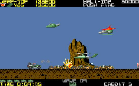 Silkworm Amiga (88)