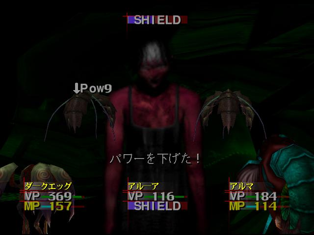 Despiria Dreamcast (1192)