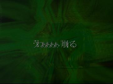 Despiria Dreamcast (1261)
