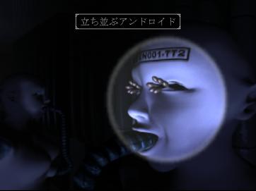 Despiria Dreamcast (1692)