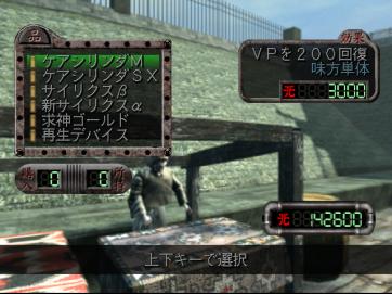 Despiria Dreamcast (2205)