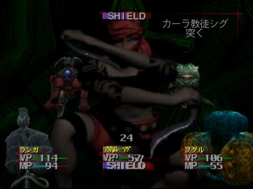 Despiria Dreamcast (2447)