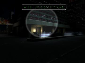 Despiria Dreamcast (2802)