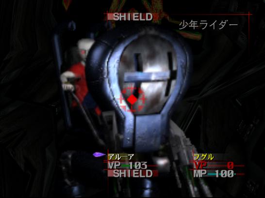 Despiria Dreamcast (2831)