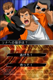 Project Hacker Kakusei DS (126)