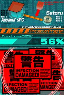 Project Hacker Kakusei DS (183)