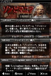 Project Hacker Kakusei DS (303)
