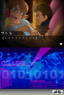 Project Hacker Kakusei DS (456)