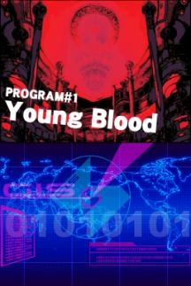 Project Hacker Kakusei DS (537)