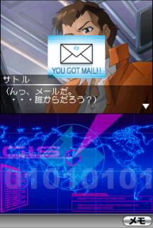 Project Hacker Kakusei DS (576)
