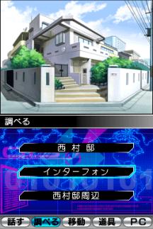 Project Hacker Kakusei DS (622)