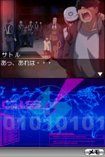 Project Hacker Kakusei DS (817)