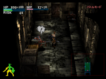 Vagrant Story PS1 (3279)