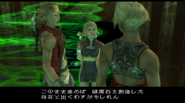 Final Fantasy XII PS2 (5226)