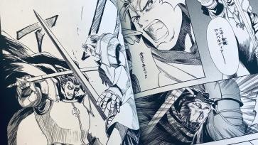 Tactics Ogre manga (1)