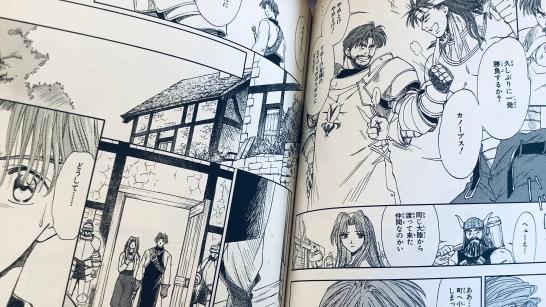 Tactics Ogre manga (2)