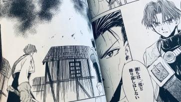 Tactics Ogre manga (3)
