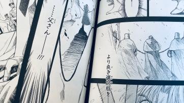 Tactics Ogre manga (7)