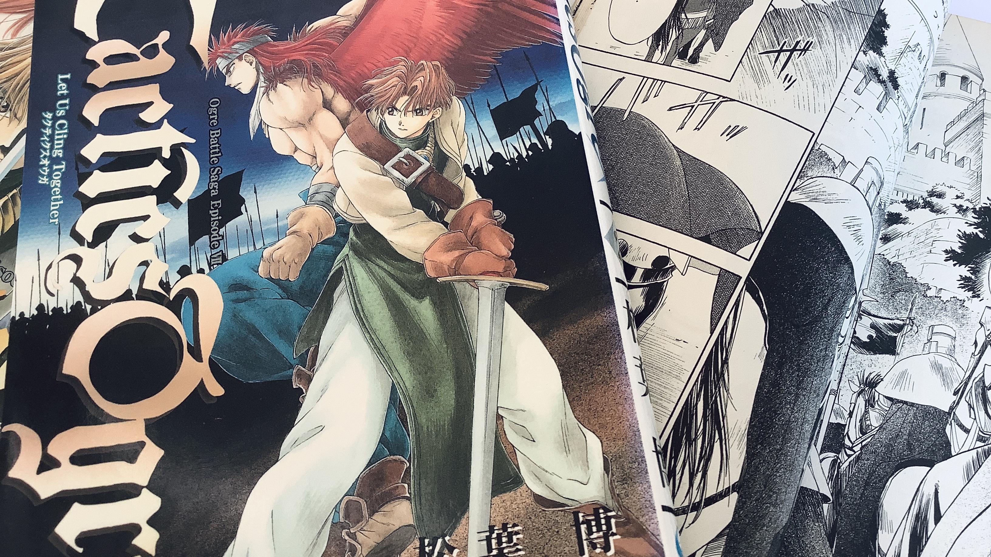 A manga Quest