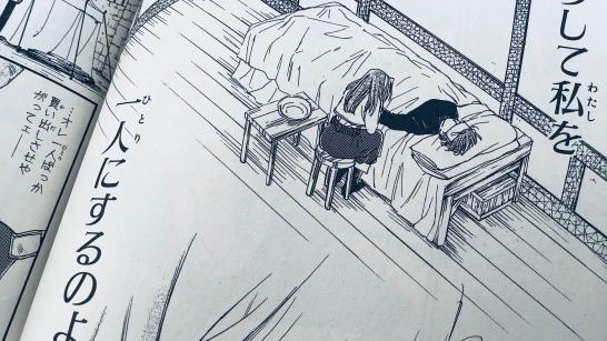 Tactics Ogre manga (9)