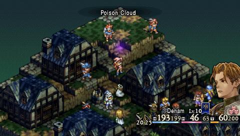 Tactics Ogre PSP (319)