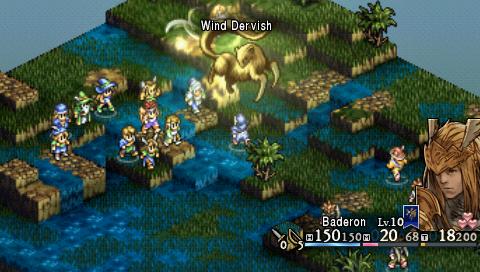Tactics Ogre PSP (347)